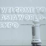 Disinfection Robotics Asia-World EXPO